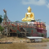 Chiang Mai budget tour special 2. Chiang Rai and long-necked Kayan 1 day.