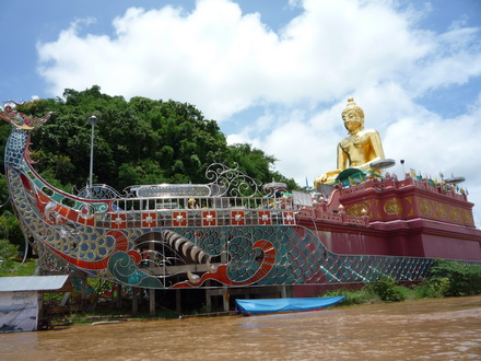 Chiang Rai Tour Package 3 : The exotic route to Chiang Rai  (2 days 1 night)